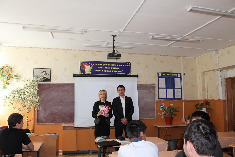 pomoshnik-chlena-soveta-federatsii